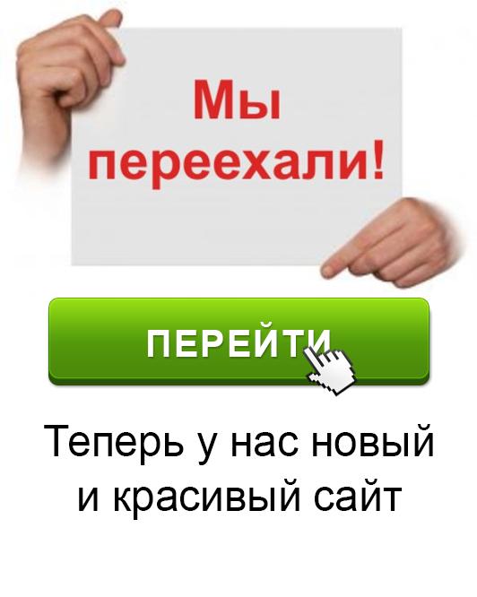 Дешевые узбекские проститутки питера, плейбой секс видео